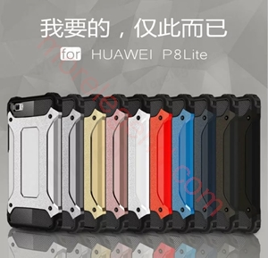 图片 2 in 1 King kong steel armour for Huawei P8 Lite