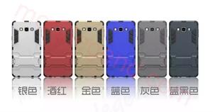 图片 2 In 1 Armor Case With Stand For Samsung A7